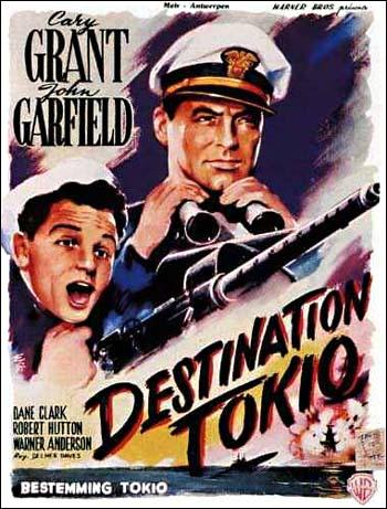 destination_tokyo_poster.jpg