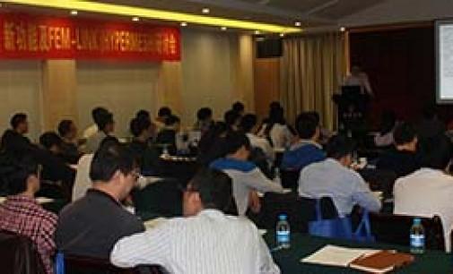 Seminario de FORAN en China