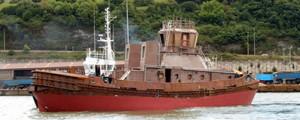 Zamakona bota un remolcador para Israel