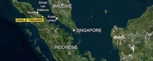 La Autoridad Portuaria de Róterdam estudia la construcción de un nuevo puerto en Indonesia