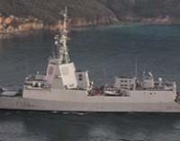 Fragata Cristóbal Colón