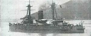 Factoría Ferrol del Caudillo. Parte I