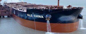 Valemax China