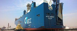 ¿Los astilleros japoneses construirán 20 PCC propulsados por GNL?