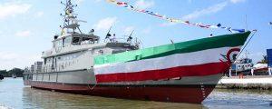 Flotadura de la patrulla costera ARM Bonampak