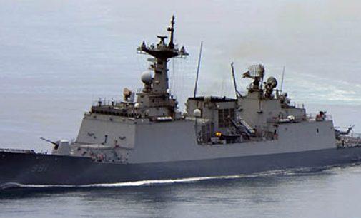 Corea del Sur participará en la Operación Atalanta