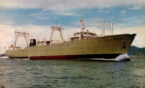 Enero 1978