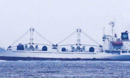 Primer buque frigorífico propulsado con LNG