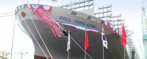 Bautizado el portacontenedores OOCL Hong Kong de 21.413 teu
