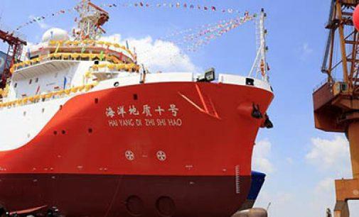 Haiyang Dizhi-10: nuevo buque de investigación de China