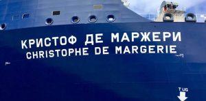 el_mayor_LNG_del_mundo_7