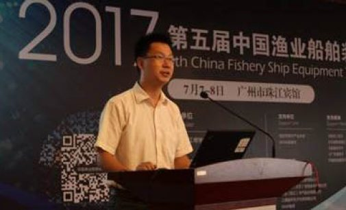 Sener participa en el 5th China Fishery Ship Equipment Technology & Purchase Summit