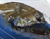 EMSA publica los datos de accidentes marítimos de 2016