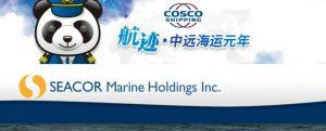 Seacor Marine y Cosco Shipbuilding crean SEACOSCO