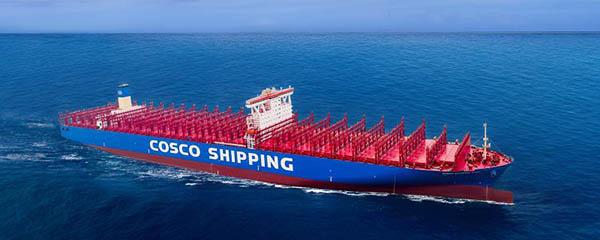 portacontenedores Aries Cosco Shipping