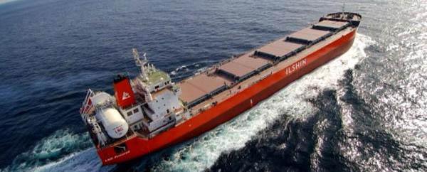 primer_buque_surcoreano_propulsado_con