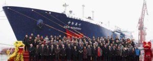 Se entrega el buque LNG CESI Wenzhou