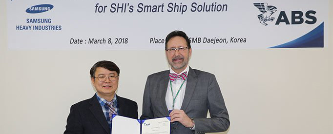 SHI_Smart_Ship_Solution_2