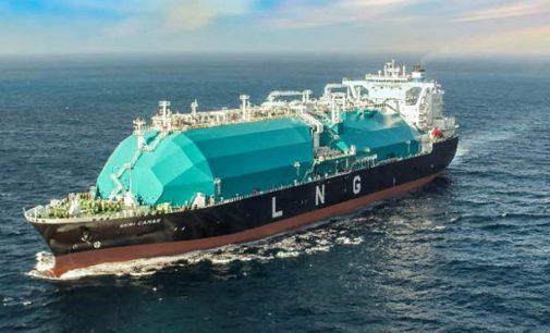 Seri Camar, cuarto buque LNG tipo Moss de MISC Group