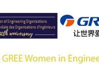 2018 WFEO GREE Women in Engineering Award