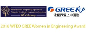 2018 WFEO GREE Women in Engineering Award