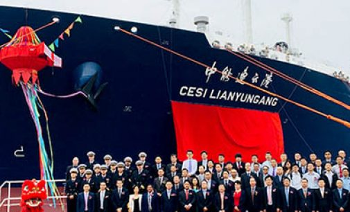 Entrega del LNG CESI Lianyungang