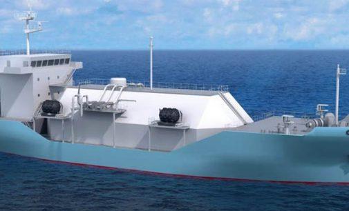 Primer buque de suministro de GNL de Japón
