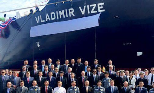 Bautizado el gasero rompehielos Vladimir Vize