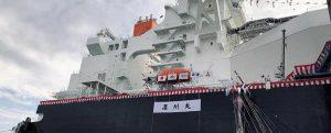 Mitsubishi bautiza el Nohshu Maru, un LGN de última generación