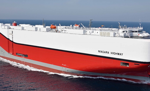 K-Line estrena su nuevo buque post-panamax Niagara Highway