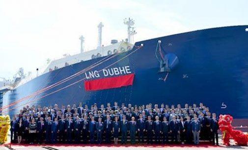 MOL y China COSCO Shipping celebran el nombramiento de su nuevo gasero, el LNG Dubhe