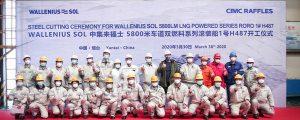 Comienza la construcción del ro-ro de GNL más grande del mundo