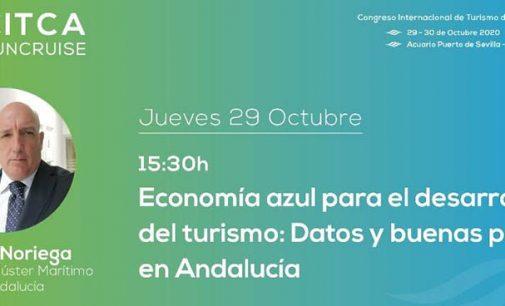 El I Congreso Internacional de Turismo de Cruceros de Andalucía arranca este jueves
