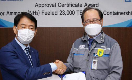 DSME obtiene la AIP del Lloyd's Register de su portacontenedores de 23.000 teu propulsado con amoniaco