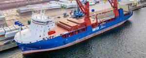 United Marguisa Lines, un nuevo actor en la industria del project cargo