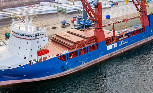 United Marguisa Lines, un nuevo actor en la industria del project cargo