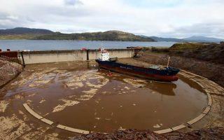 Desguace del MV Kaami