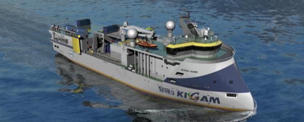 Buque_investigación_oceanográfico