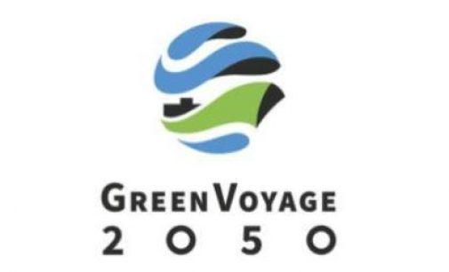 Noruega aumenta la financiación del proyecto Green Voyage 2050