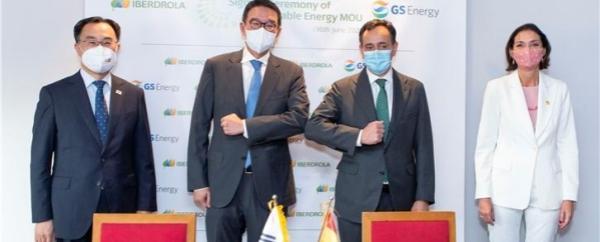 Iberdrola_energías_renovables