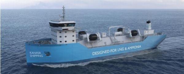 buque_aprovisionamiento_GNL_amoníaco