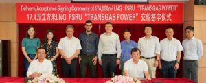 Entrega de la FSRU Transgas Power a Dynagas