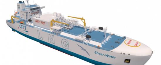 buque_suministro_gnl_sin_lastre